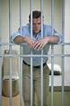 TV Review: Lifetime's 'Fatal Honeymoon' - New York Daily News