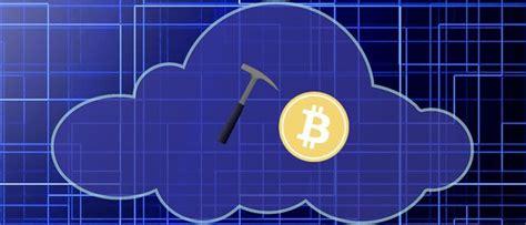 best btc cloud mining the bitcoin cloud mining
