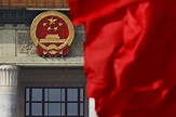 建制派議員爆料:北京設「死線」 港府10/1前平息反送中 - 國際 - 自由時報電子報
