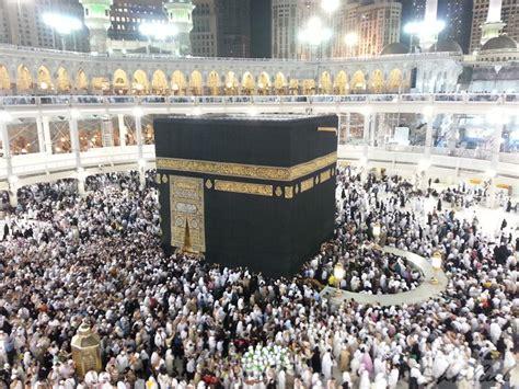 صور مكة احلي الاماكن في مكة بالصور سوبر كايرو