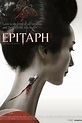 Epitaph (2007) directed by Jung Bum-shik, Jung Sik ...