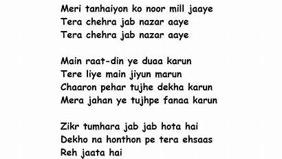 Lyrics Kasam Teri Sanam Song Tera Chehra