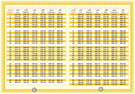 calendrier permanent des horaires de pri 232 re valable pour