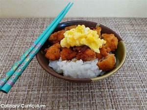 Riz Au Curry Japonais : recettes de riz et porc ~ Nature-et-papiers.com Idées de Décoration
