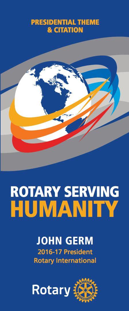 ri presidential citation worksheet rotary club