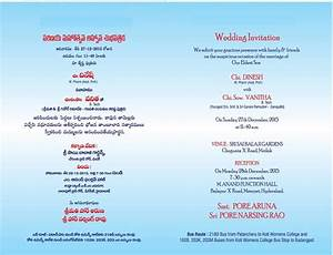 wedding and jewellery personal wedding card matter in telugu With wedding invitation card quotes in telugu