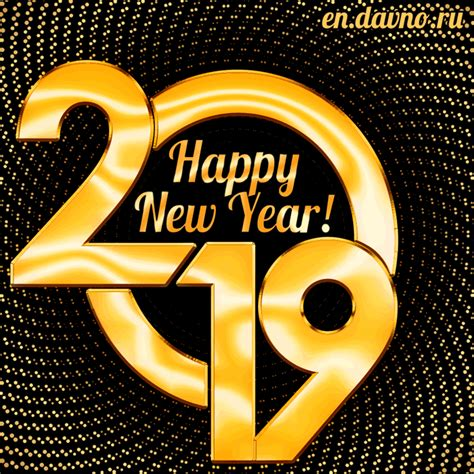 happy new year 2019 gif animation on davno