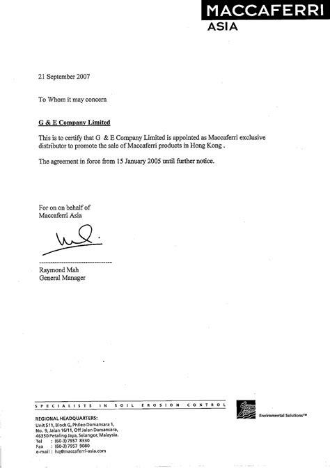 Distributor Authorization | G and E Company Ltd.