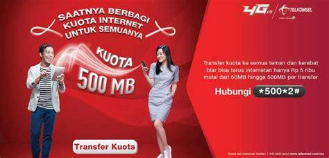 Apakah bisa transfer kuota telkomsel ke axis maupun indosat dan tanpa biaya alias gratis? Cara Transfer Paket Data Telkomsel Ke Telkomsel - Sumber Berbagi Data