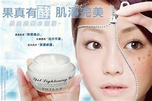 Chinese skin lightening products