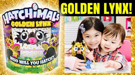 Hatchimals Golden Lynx Black Friday 2017 Walmart Exclusive