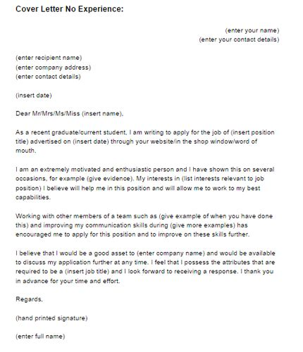 cover letter  experience sample  letter templates
