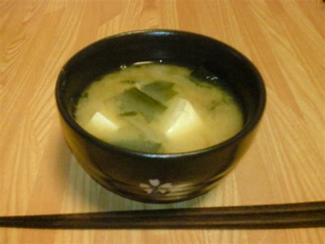 what is miso miso soup wikipedia
