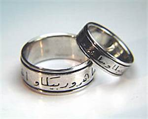rings engagement rings and wedding bands and other custom With arabic wedding rings