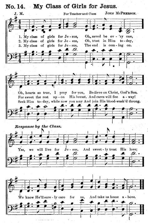 The Christmas Programme 1888