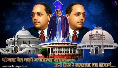 Ambedkar Babasaheb Mahaparinirvan Din Law Itl Wallpapers