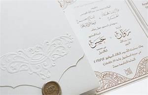 design by louma unique luxury wedding invitations and With wedding cards ideas lebanon