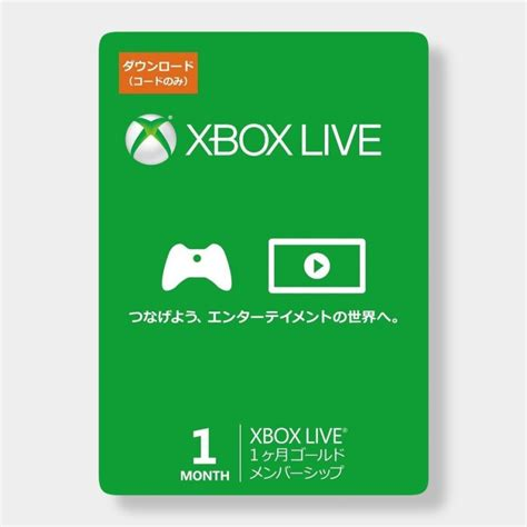 Check spelling or type a new query. Xbox Gift Card Japan - Japan Codes