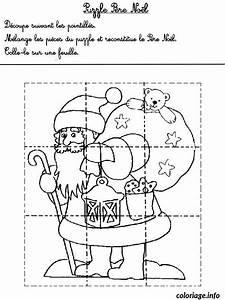 Puzzle En Ligne Adulte : coloriage jeux puzzle pere noel 1 dessin ~ Dailycaller-alerts.com Idées de Décoration