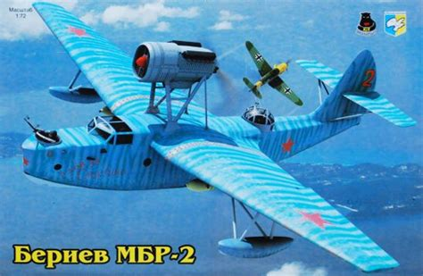 Ussr Flying Boat by Soviet Reconnaissance Flying Boat Beriev Mbr 2 Condor 72101
