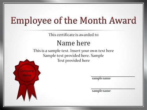 Tke Award Certifricate Template by Impressive Employee Of The Month Award And Certificate