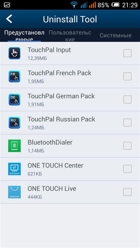 Программа по созданию приложений на андроид на русском