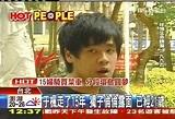于楓走了15年!獨子倫倫露面 已經21歲│TVBS新聞網