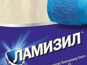 Термикон таблетки от грибка ногтей цена