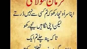 Quote Of Hazrat Ali Hazrat Ali Quotes In Urdu About On