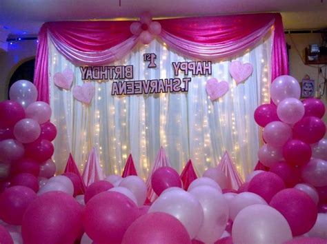 simple birthday party decorations  home decoration ideas
