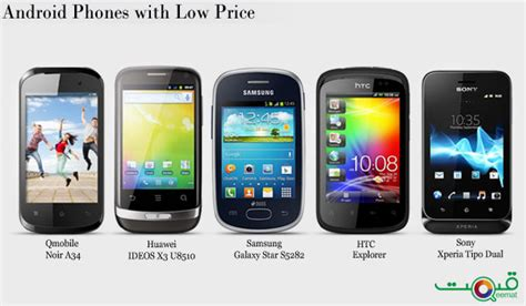 types of android phones the sales of android phones are rising