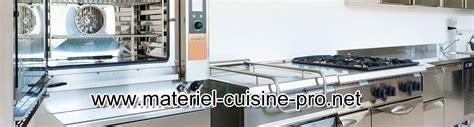 magasin materiel de cuisine materiel de cuisine pro nouveau magasin de vente