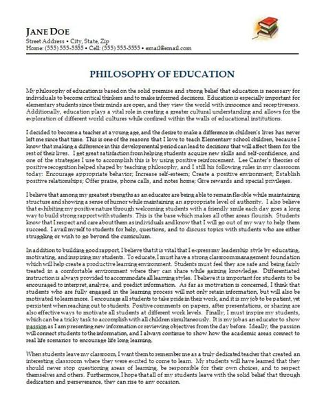 professional philosophy statement for early childhood 386 | 187f5988fcd6dda1794c6d8658b984c8 early childhood education philosophy