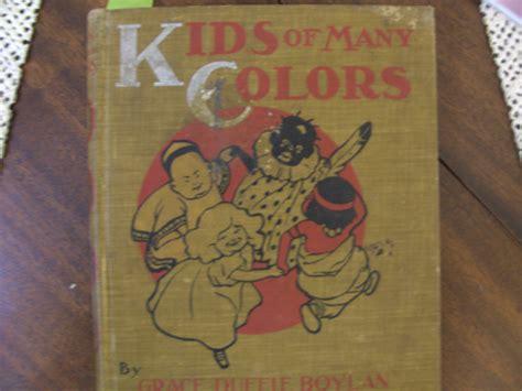 racist childrens book gallery ebaums world