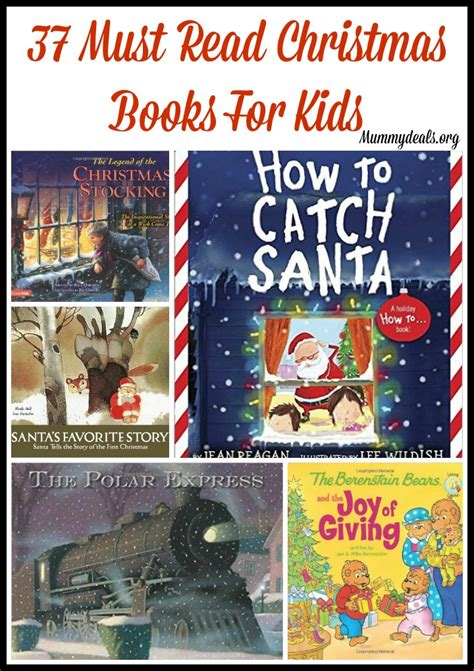 Christmas Books For Kids Is A List Of Books That Your Children Will Love