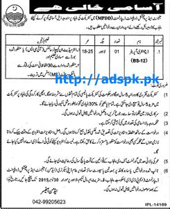 pro bureau am駭agement of management and professional development department 2015 for data entry operator last date 30 11 2015 apply now govt