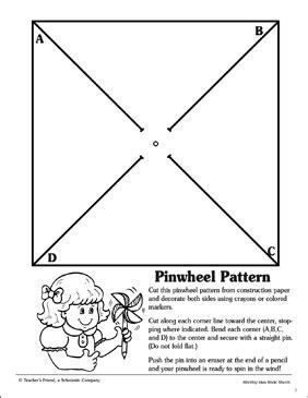 pinwheel pattern printable arts crafts  skills sheets