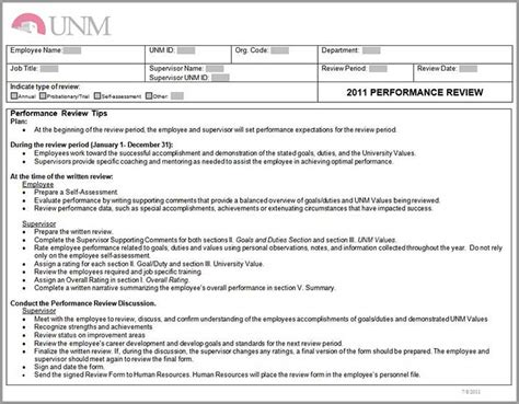21946 goals employee performance evaluation unm human resources
