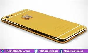 Top 10 Most Expensive Mobile Phones in the World 2017  Most Expensive Cell Phone In The World 2017