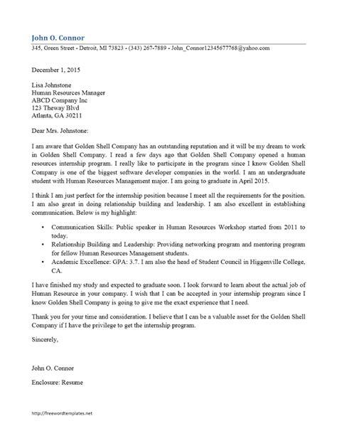 internship cover letter sample word templates