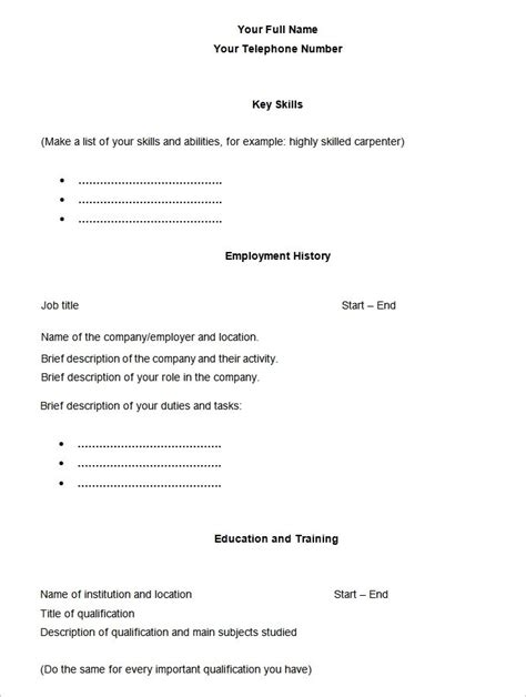 Resume Blank Sample 2017  Best Professional Resumes. Nutrition Facts Template Word. Bi Fold Brochure Template. Graduate School Financial Aid. Roblox T Shirt Template. Timesheet Template Google Sheets. Business Flyer Templates. Graduation Invitations Ideas Homemade. Mothers Day Card Template