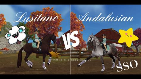 andalusian stable star horse lusitano vs