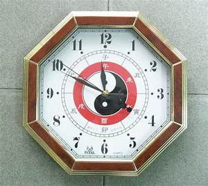 Chinese Bagua Eight Diagrams Taoist Classic Quartz Wall