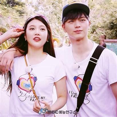 Joy Sungjae Heart Kpop Velvet Casal