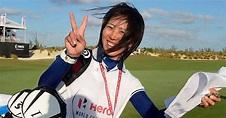 Mei Inui Matsuyama Age, Height, Wiki, Bio, Hideki ...