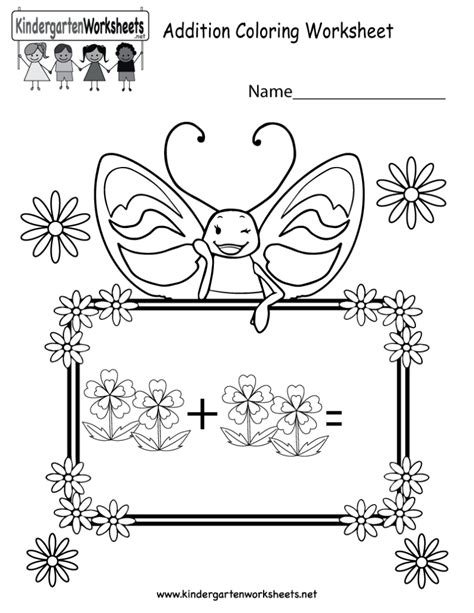 coloring pages kindergarten math addition coloring