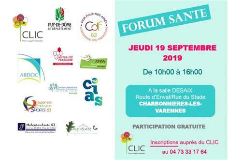 3,032 likes · 41 talking about this. Commune de Manzat: CLIC - Forum santé