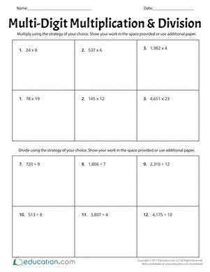 multi digits multiplication math worksheet 5th grade multiplication worksheets free printables
