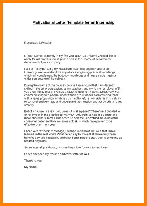 5 exle of motivation letter for internship emt resume