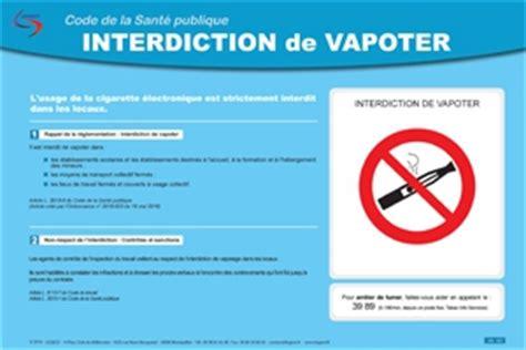 cigarette electronique en entreprise
